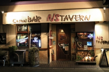 CasualBAR  NsTAVERN