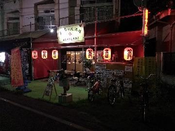 よっちゃん酒場
