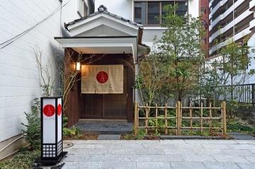 一軒家レストラン ステーキ懐石 寿々杏