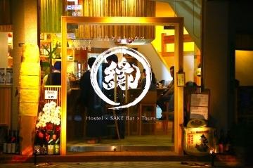 Cafe&Bar EN