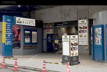 Hailey'5 Cafe 渋谷BEAM店 image