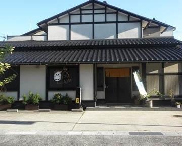 登久新(焼肉、お好み焼き、居酒屋)