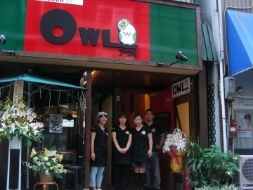 OWL&サワダ珈琲館