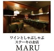-鉄板焼き-円 MARU