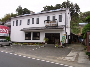 小倉味噌店