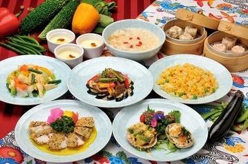 飲茶&広東料理 マンダリンコート