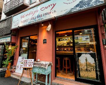 ヒマラヤカリー 〜Himalaya Curry〜 松戸店