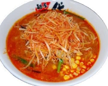 麺屋八代 盛岡インター店