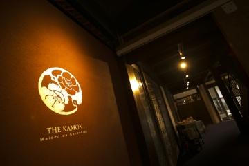 The華紋 レストラン