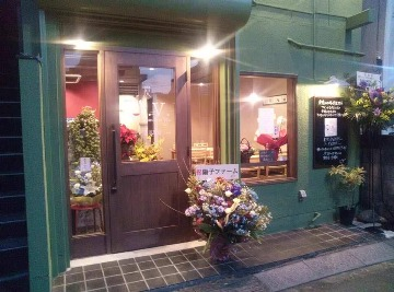 炭とワインV.V. 立川本店