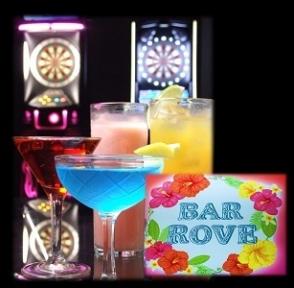 Bar Rove