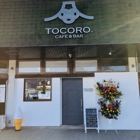 TOCORO. CAFE & BAR