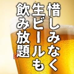 酔食居酒屋 山の猿 札幌駅北口店