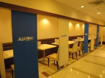 KAIZOKU image