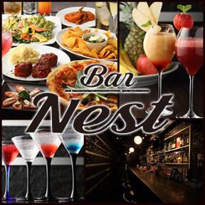 Bar Nest