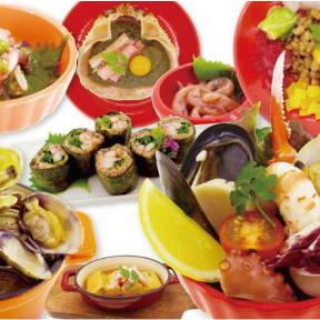 Sakanaya 魚秀 〜Uohide〜