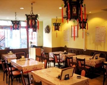 王さんの菜館 五反田店
