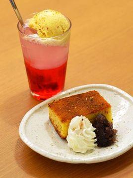 甘多 〜amata cafe〜