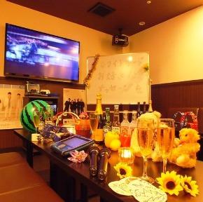 カラオケ&バー キング 新宿ワシントンホテル店