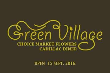 Green Village (グリーンビレッジ) 藤枝