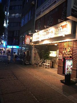 ボトムステーキ 八丁堀店