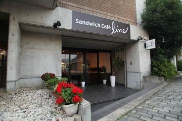 サンドイッチカフェライン