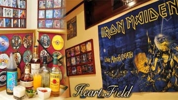 ROCK BAR HEART FIELD