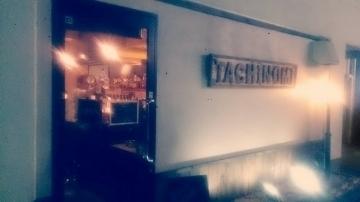 鉄板バル〜Tachinomi〜