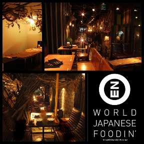 WORLD JAPANESE FOODIN' EN[エン]