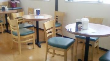 Cafe Fucyabino