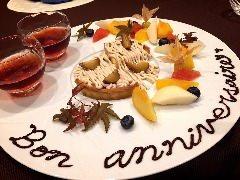 神戸フランス料理レストラン Le Petit Ciel