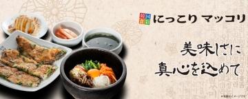 韓国食彩にっこりマッコリ 西武池袋店