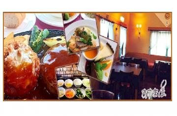 Restaurant あずま屋