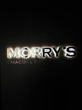 炭火焼き MORRY'S