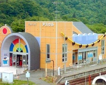 半島ぷらざアスクル 道の駅いまべつ