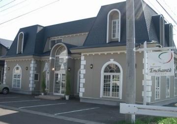 レストラン アンシャンテ