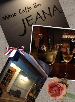 WineCafeBar JEANA