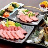焼肉レストラン 沙羅峰