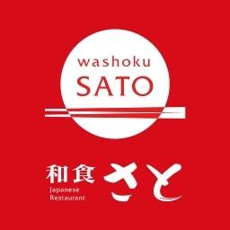 和食さと 名古屋西インター