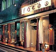 焼肉DINING Yacoo