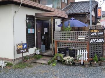 ビーンズショップ&CAFE・ARCADIA
