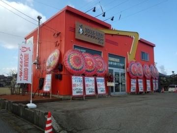 インデアンカレー高岡野村店