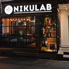 隠れ家個室×焼肉居酒屋 肉らぼ‐NIKU LAB‐ 松山大街道店