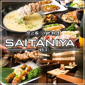 SAITANIYA 錦店