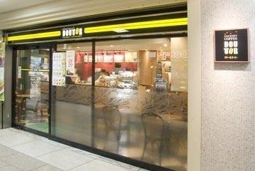 ドトールコーヒー 札幌エスタ地下店