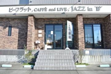 """Jazz in """"B♭"""""""