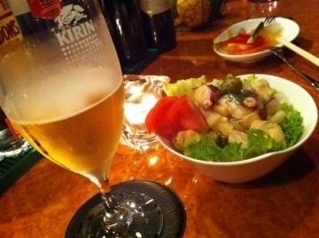 Bar Cachette