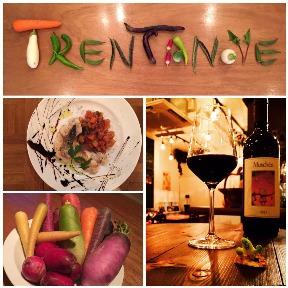 Cafebar Trentanove image
