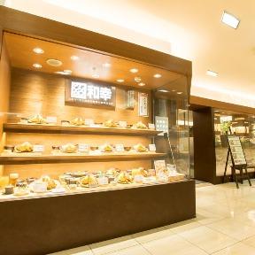 とんかつ和幸 パセーラ店 image
