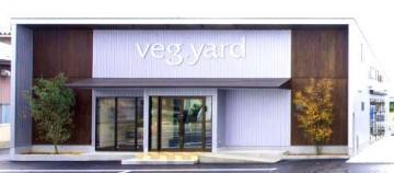 vegyard